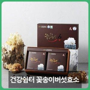 원목재배 꽃송이버섯 효소 천 (스틱형) 경신바이오