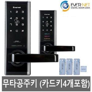 EN-950무타공주키/터치스크린/디지털도어락/방화문