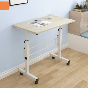 높이조절 이동식 다용도 보조책상 거실 소파테이블