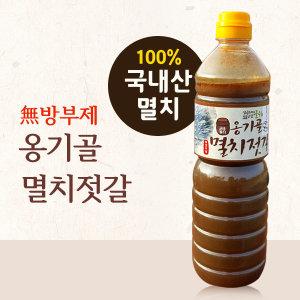 국내산 멸치/천일염으로 만든 진배기젓갈(액젓)