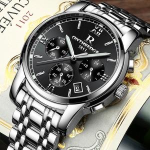 남여고급손목시계 남자여자시계 강화방수메탈시계
