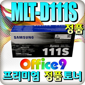 맞교환삼성전자삼성 MLT-D111S 정품토너 SL-M2027