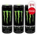 몬스터에너지 그린 355ml x24캔 /음료/음료수