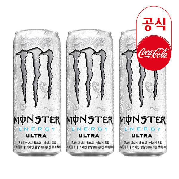 몬스터에너지 울트라 355ml x24캔 /음료/음료수