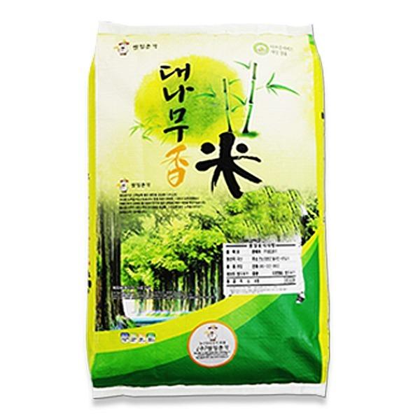 대나무향미 쌀20kg 당일도정 햅쌀