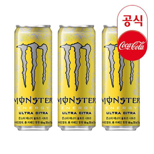 몬스터에너지 시트라 355ml x24캔 /음료/음료수