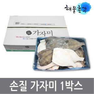 손질 가자미 1박스 생선구이 조림 튀김 찌개 반찬 5kg