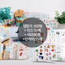 랩핑지+인스+데코+틴케이스 A세트