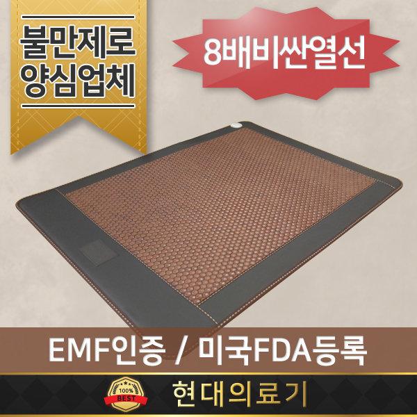 현대 2021년형 금강약돌세라믹명품매트(싱글/더블)