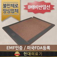 현대 2019년형 금강약돌세라믹명품매트(싱글/더블)