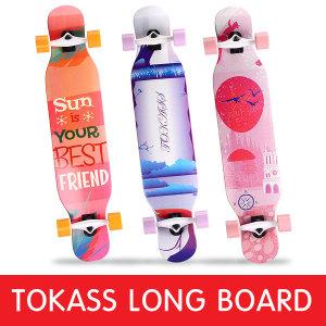 TOKASS 롱보드 스케이트보드 롱스케이트 무료배송