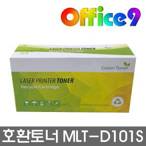 MLT-D101S 토너 MLTD101S ML-2165 SCX-3405 SCX-3405F