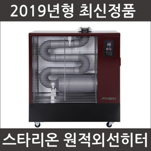 스타리온 2019년형 SH-F197RNK 돈풍기 2년 LG서비스