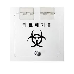 의료폐기물 포맥스 덮개 뚜껑