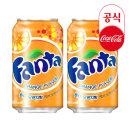 환타 오렌지 355ml x 24캔 /음료/음료수/탄산음료