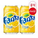 환타 파인 355ml x 24캔 /음료/음료수/탄산음료