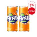 오렌지 250ml x30캔 /음료/음료수/탄산음료