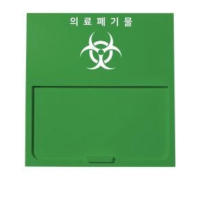 의료폐기물 박스 포맥스 슬라이드 뚜껑 덮개