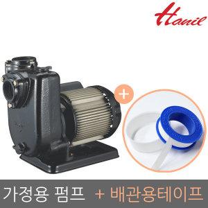 한일펌프 농업용/공업용 펌프 PA-930/PA-950/PA-1688