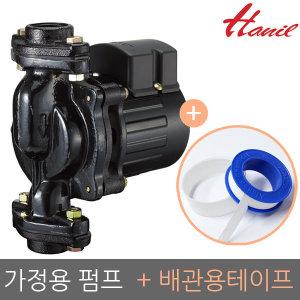 한일펌프 온수순환펌프 PB-31/PB-51-1/PB-53-1C/PB-38