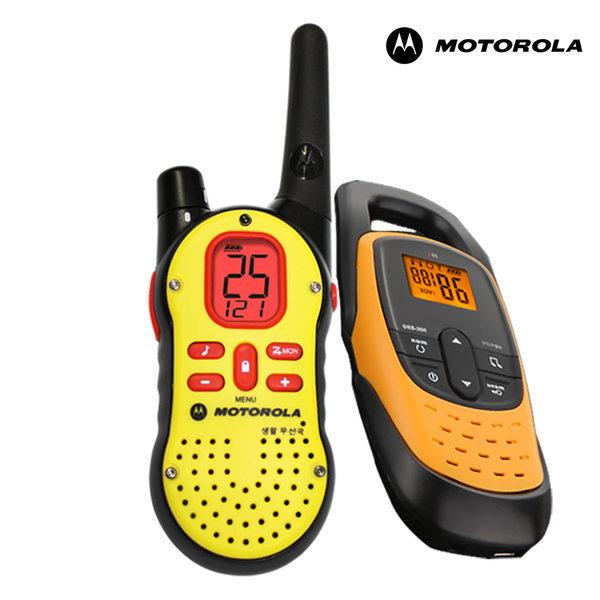 모토로라 업그레이드생활용무전기SX-836 /2017신형 모