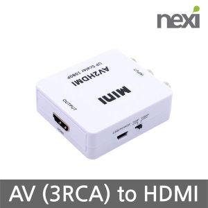 컴포지트 3RCA 영상 변환 컨버터 /AV to HDMI NX648
