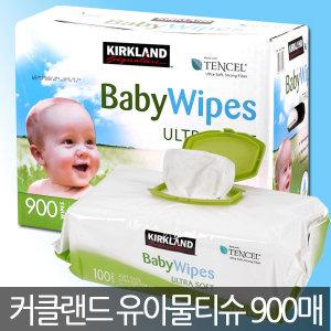 유아용 물티슈 100매 9팩/베이비 아기 물티슈/캡형