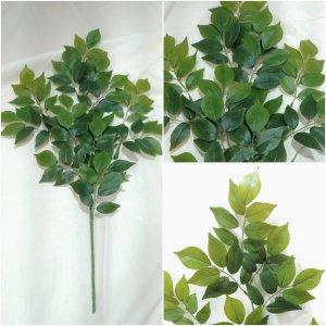 느티나무잎사귀가지조화/인조느티나무가지조화/인조목