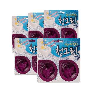 국산 청그린 변기세정제 해피향 2입 5개 / 청소 cg0512