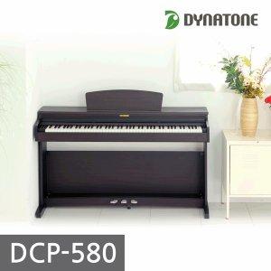 디지털피아노 DCP-580 전자피아노 로즈우드색상