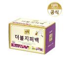위생백비닐백봉투/ 태화 더블 지퍼백 (소 150매)