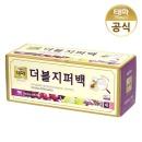 위생백비닐백봉투/ 태화 더블 지퍼백 (대 80매)