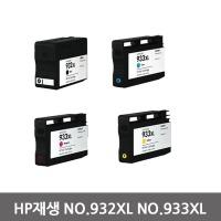 재생잉크 HP6100 HP6600 HP6700 HP7610 HP7110 HP7510