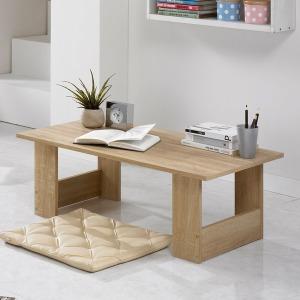 접이식테이블 밥상 거실테이블 테이블 좌식테이블