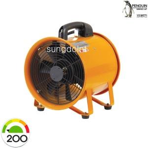 배풍기 SMP20/200mm 포터블팬 환기팬 송풍기 환풍기