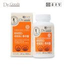 종근당 비타민D 4000IU 츄어블 3개월분 햇빛 비타민