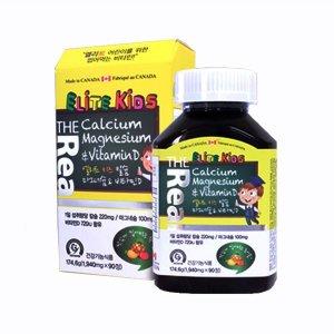 어린이 칼슘 마그네슘 45일분 키즈 칼슘제 영양제