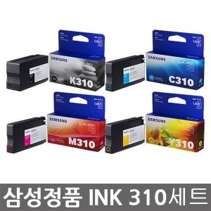 정품잉크 삼성 INK-K310 INK-C310 INK-M310 INK-Y310