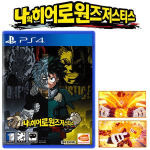 PS4 나의 히어로 원즈 저스티스 / 특전 엔데버 코드