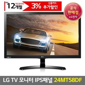 LG TV모니터 24MT58DF IPS 60.4cm