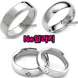 티타늄 반지 단체 우정 졸업 커플링 18k 14k 순금