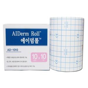 에이덤롤10x10/방수필름밴드/상처/흉터/3M