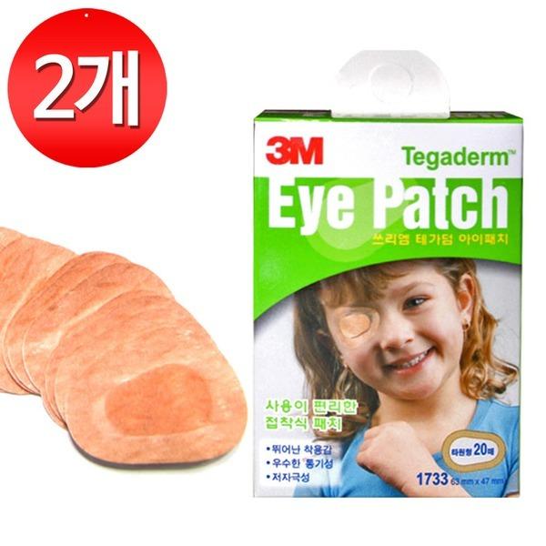 3M 테가덤 아이패치 (20매)-2개 총40매 눈반창고