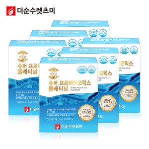 플래티넘 프로바이오틱스 유산균 6박스