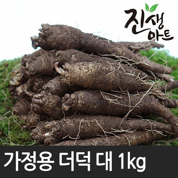 국산100% 후금이네 참더덕 1kg (대) 18-23뿌리내외