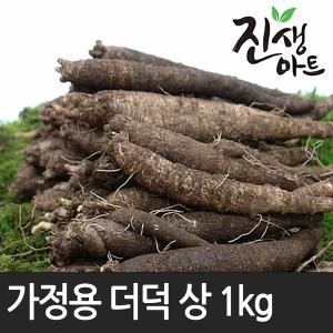 국산100% 후금이네 참더덕 1kg (상) 26-33뿌리내외