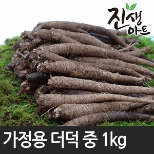 국산100% 후금이네 참더덕 1kg (중) 45뿌리내외