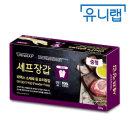 요리고무장갑/ 유니랩 라텍스 셰프장갑 (중 100매)