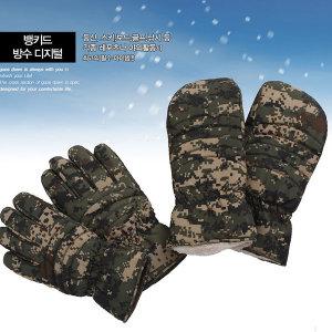 겨울밀리터리 방한장갑 스키장갑 벙어리장갑 보드장갑