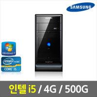 삼성/LG/HP 정품 중고컴퓨터/PC/정품윈도우7/SSD탑재